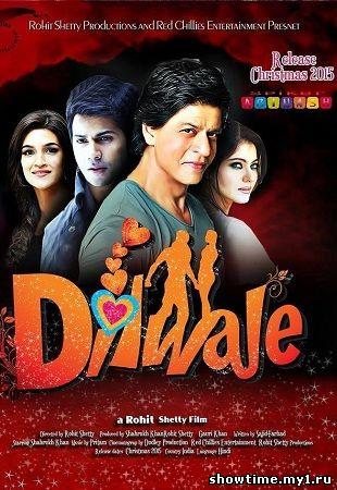 кино индийский 2016 бахубали