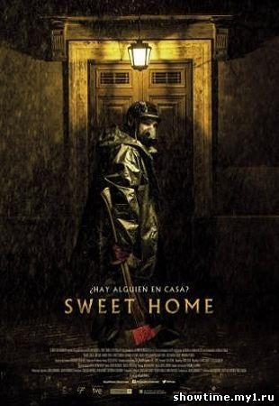 смотреть фильм ужасов дом ужасов: