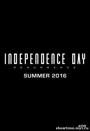 день независимости 2 смотреть онлайн бесплатно в хорошем качестве: